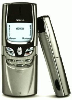 Buy Nokia 8850   Classic Mobile Phone   Retrons