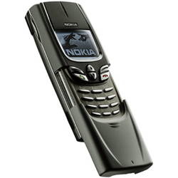 Nokia 8890 phone photo gallery  official photos