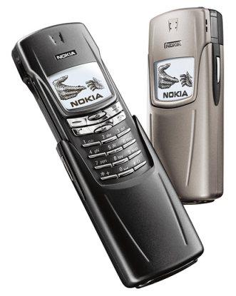 Dubai Mobiles net   Rare Phones   Nokia 8910i  6310i