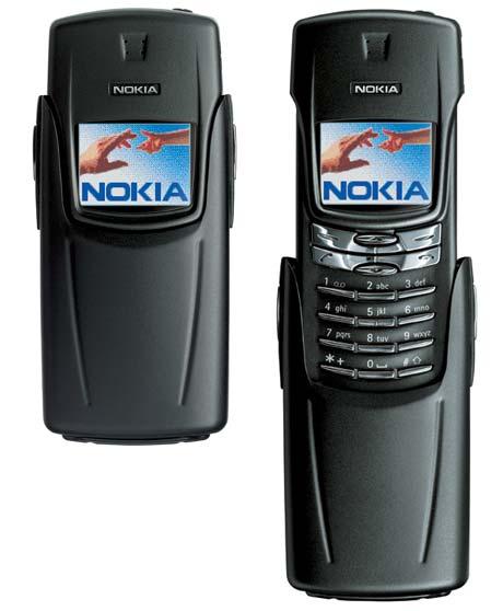 SmartHuolto fi   Nokia 8910i   phone repairs   screen and display