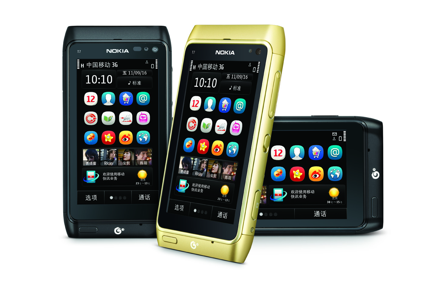 Nokia T7 and Nokia 702T confirmed  TD SCDMA N8 and E6   My Nokia Blog