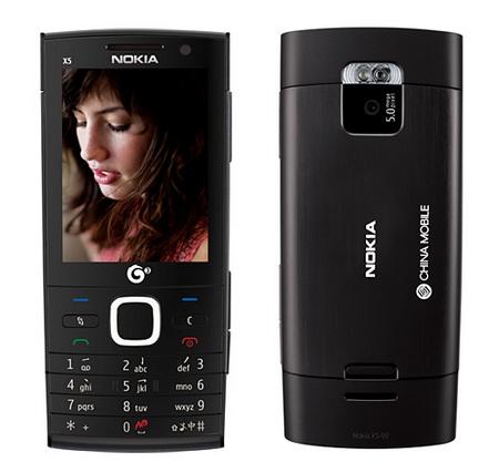 Nokia X5 TD SCDMA Features Price in India