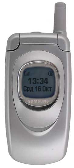 Samsung SHG A800 GSM Phone Review