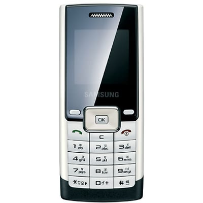 Samsung B200 Price in Pakistan   Price in Pakistan   Priceinpkr