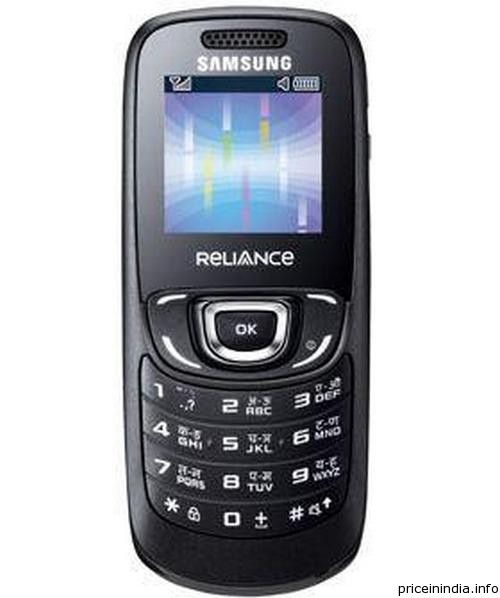 Samsung Breeze B209 Mobile Phone Price   Samsung Breeze B209