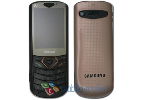 Nokia 5233  Samsung C3630  Philips X100 and X605 Get Pictured