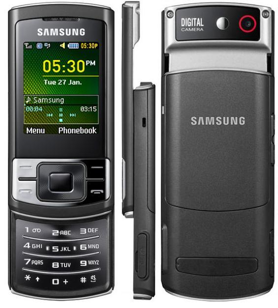 Samsung C3050   Review   A Lada of a phone