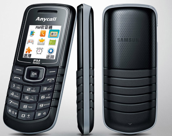 Samsung E1085T Price  Review  Features and Specification October 5