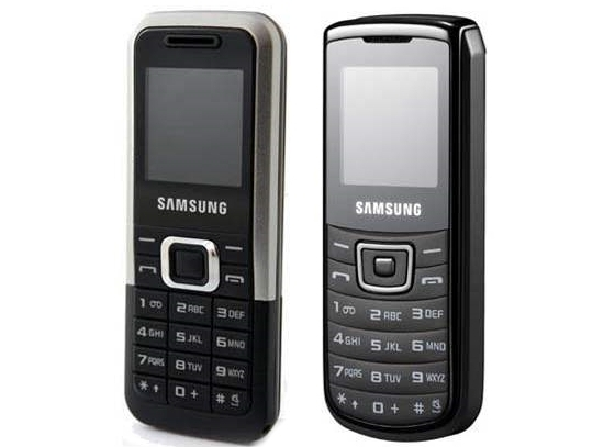 Find the Latest Samsung E1125 Mobile Phone Price in India
