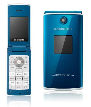 Samsung E215 Price in Philippine Peso