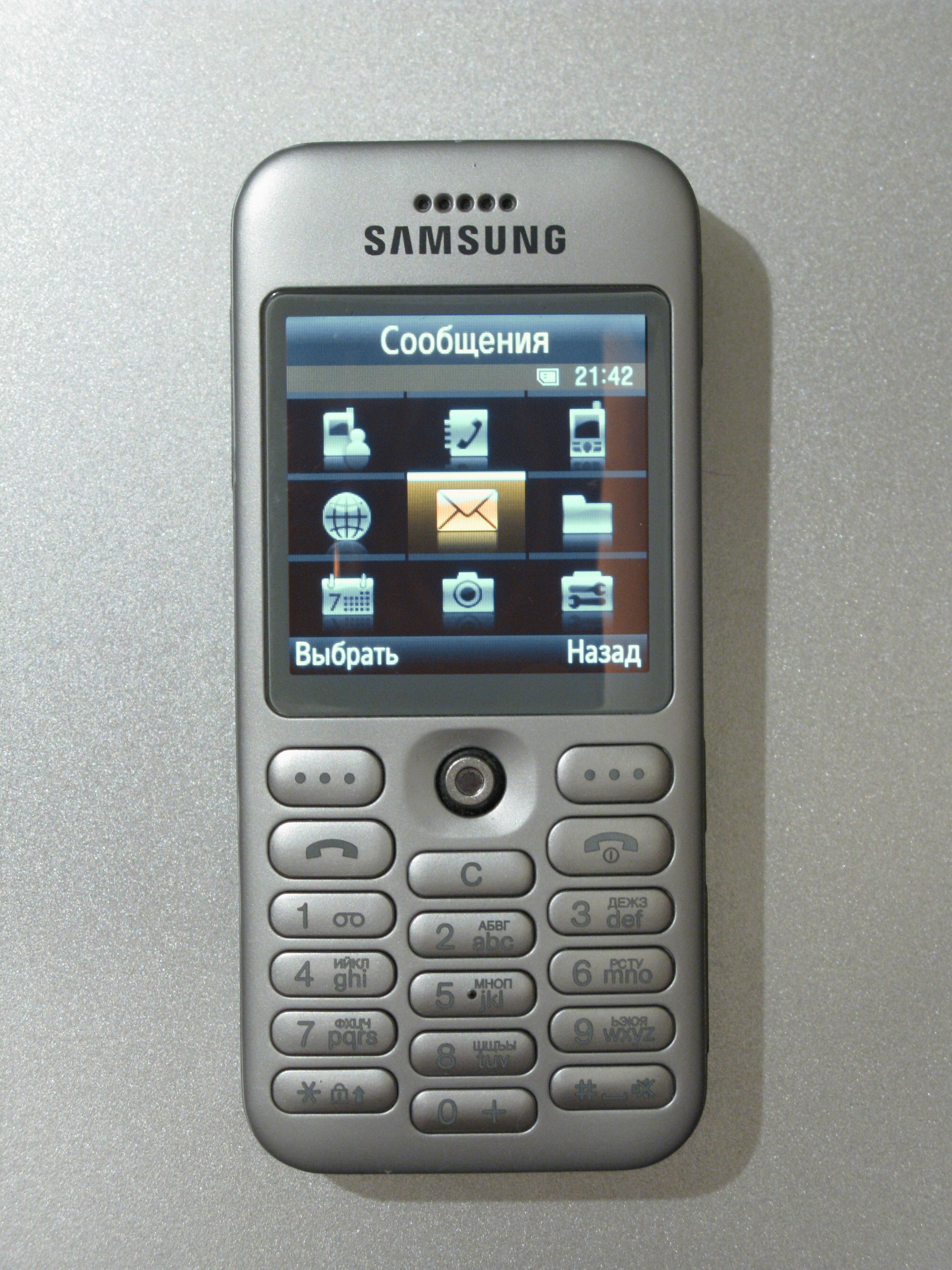 File Samsung SGH E590 jpg   Wikimedia Commons