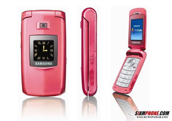 Samsung E690 Price in Philippine Peso