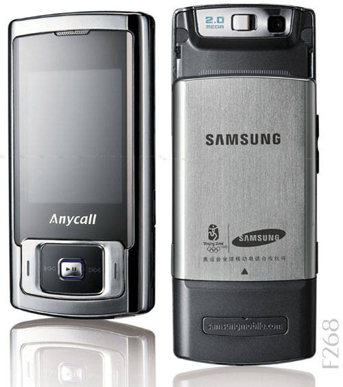 Samsung E200  W510  F268  The Environmentally Friendly Phones