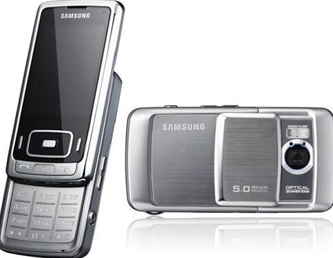 Samsung G800     Latest 5MP Camera Phone With 3x Optical Zoom And