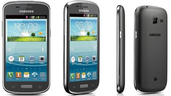 Gambar Samsung Galaxy Infinite SCH-i759