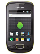 Samsung Galaxy Pop i559   Full phone specifications