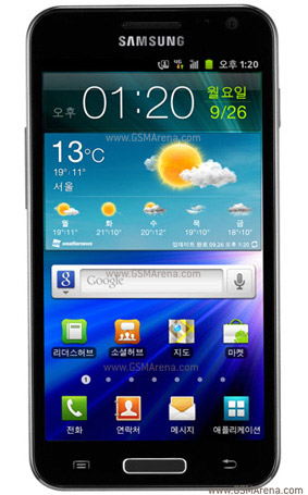 Samsung Galaxy S II HD LTE   Full phone specifications