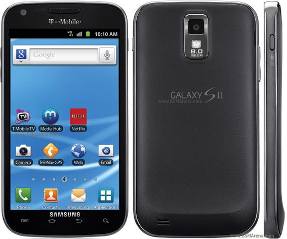 Galaxy S II X T989D Price in Pakistan