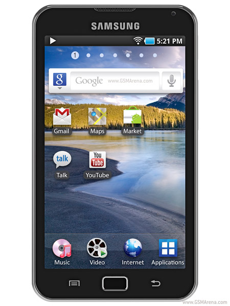 Samsung Galaxy S WiFi 5 0   Full phone specifications