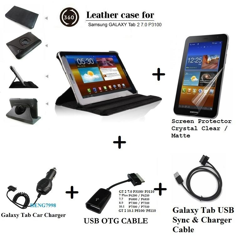Samsung Galaxy Tab 2 7 0 P3100 Rotate Leather Case Accessories