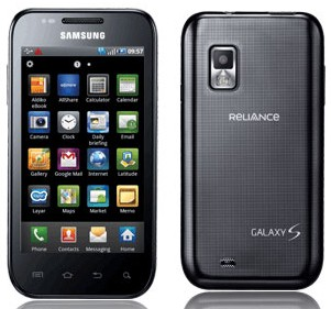 Samsung Galaxy S I500 Price  Samsung Galaxy S I500 Specs   Latest