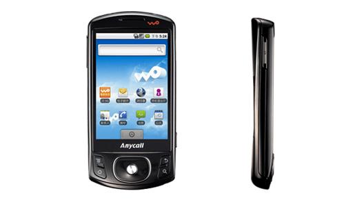 Samsung Galaxy i6500U