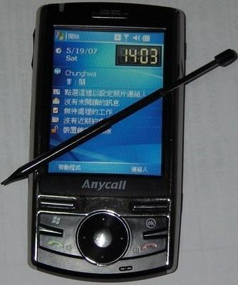 Samsung SGH i710 Windows Mobile 5 smartphone reviewed   TweakTown