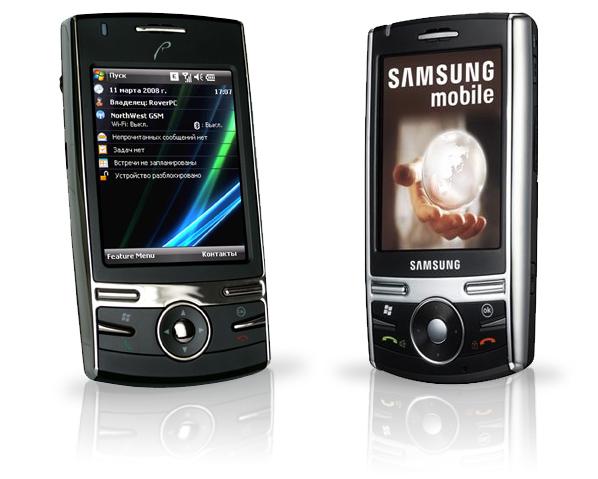 Windows Mobile 6 1        Samsung i710    4PDA INFO