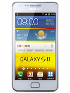 Samsung I9100G Galaxy S II   Full phone specifications