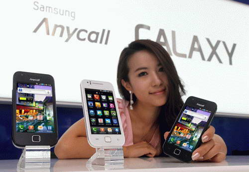 Samsung M130K Galaxy K Price in Philippine Peso