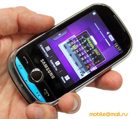 Samsung M3710 to become Corby Beat  offer Bada esque game store