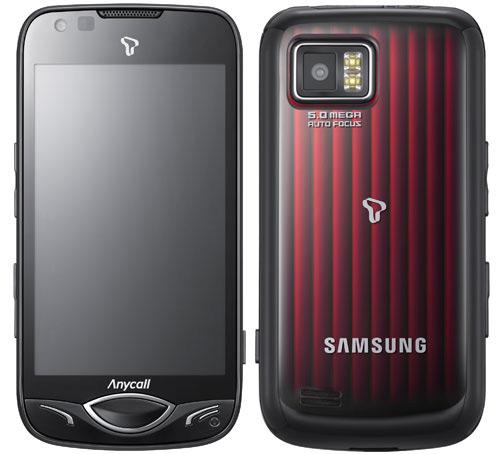 Samsung M715 T OMNIA II   Specs and Price   Phonegg