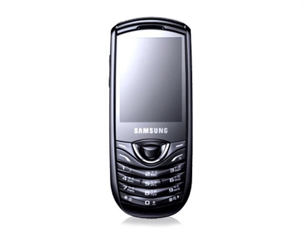 Buy Samsung mPower TV S239  CDMA  Online In India Cheapest Price