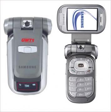 Samsung P920 Price in Philippine Peso