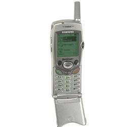 Wholesale Samsung SGH Q105 Accessory Distributor