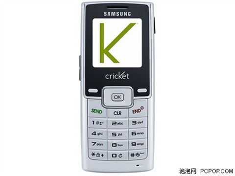 New Samsung Spex R210 Cell Phone