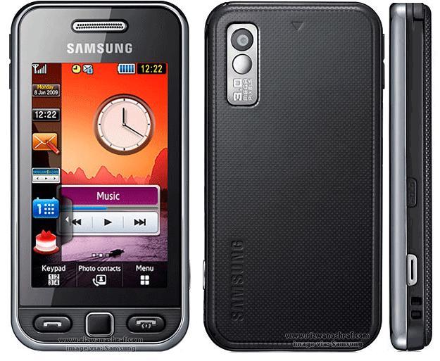SAMSUNG S5230 STAR WIFI   Gadget Gurus