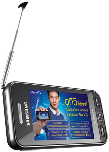 Samsung Star now available with analog mobile TV receiver   S5233T