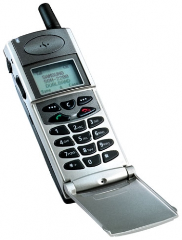 Samsung SGH 2200   Full phone specifications   Phones Review