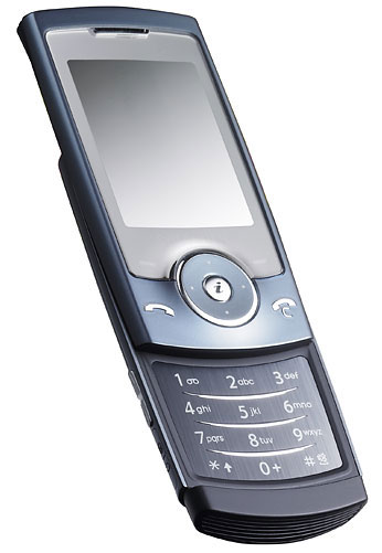 Samsung SGH U600   Specs and Price   Phonegg