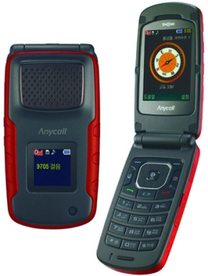 Samsung W9705 Cell Phone Reviews Features   TechnoTalks