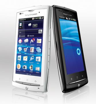 Sony Ericsson A8i   Full Specifications  Photos and Video
