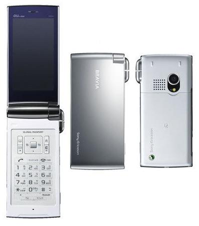 Sony Ericsson BRAVIA S004 phone photo gallery  official photos