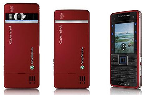 Sony Ericsson C902 Cyber Shot   Ubergizmo