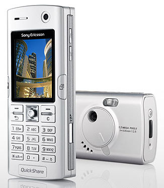 Sony Ericsson K608 phone photo gallery  official photos