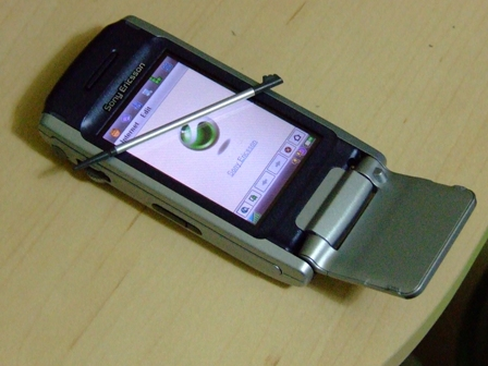 Sony Ericsson P900   Wikipedia  the free encyclopedia