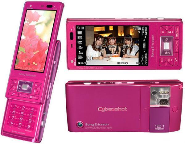Sony Ericsson S003   Sony Ericsson S003 Mobile Phone   Specs Price