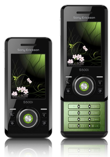 Sony Ericsson S500i Price  Specs Reviews   Sony Ericsson S500i