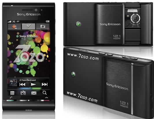 FRESH Sony Ericsson Idou Satio in cheap price   Tk  22 000