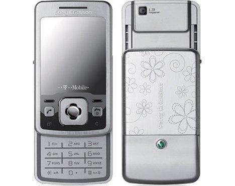 Sony Ericsson T303 Daisy Edition   Ubergizmo